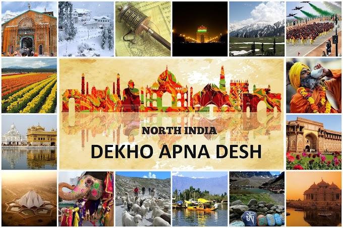 Dekho Apna Desh by Sparkling Holidays