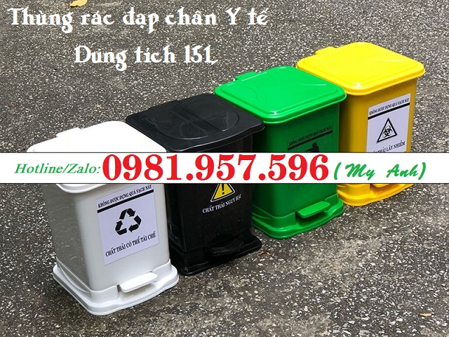 Thùng rác đạp chân 15L, thùng rác đạp chân nhiều màu