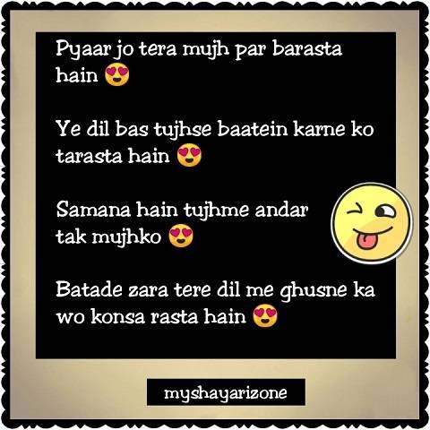 Romantic Love Lines Pic Shayari Image in Hindi