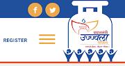प्रधानमंत्री उज्ज्वला योजना मुफ्त गैस कनेक्शन|ऑनलाइन आवेदन |एप्लीकेशन फॉर्म