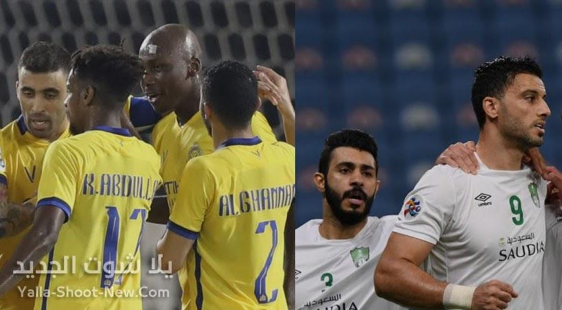 الدوري السعودي - يلا شوت الجديد الرسمي