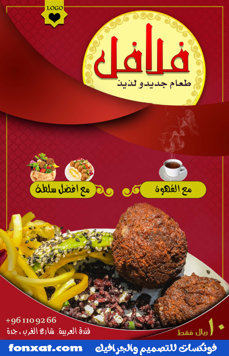 Falafel and food shop psd design template for falafel and toast