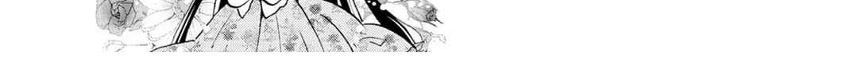 อ่านการ์ตูน Koisuru Yankee Girl ตอนที่ 1 หน้าที่ 90