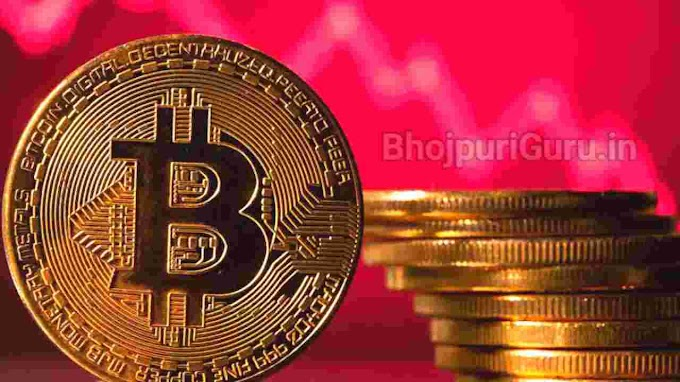 Top 10 Cryptocurrency Today Prices In India Yearn. Finance, Bitcoin, Binance Coin, - Bhojpuriguru.in