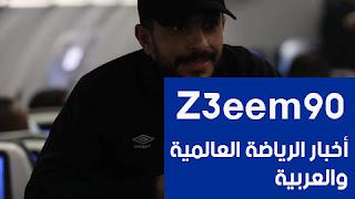 تصل إلى الدوحة  بعثة الأهلي المصري  لخوض السوبر الإفريقي ضد نهضة بركان