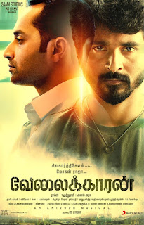 Velaikkaran Official 2nd Look Poster