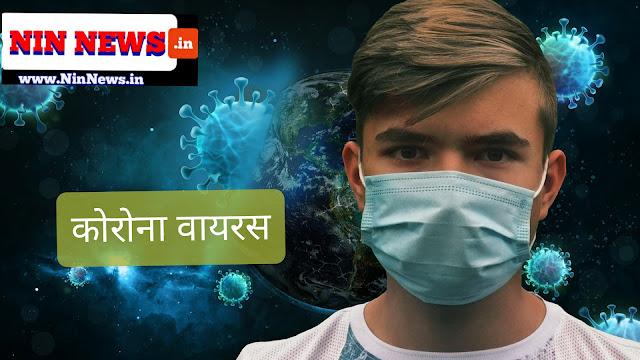 Bhopal Corona News : भोपाल में कोरोना के 57 नए मरीज मिले , कूल संक्रमितों का आंकड़ा 1400 के पार