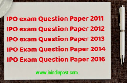 IPO Exam Question Paper 2014 Download PDF image
