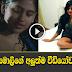 Piumi Hansamali New Video - Mathaka Perada - Praveen Suranga