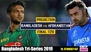 Today Match Prediction Raja Babu Tri Series Final