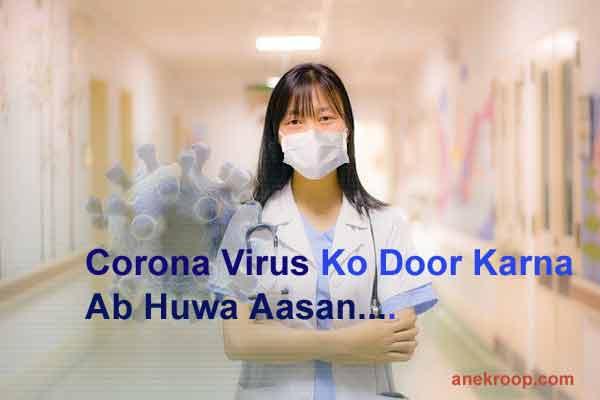 sharir ki immunity badhaye