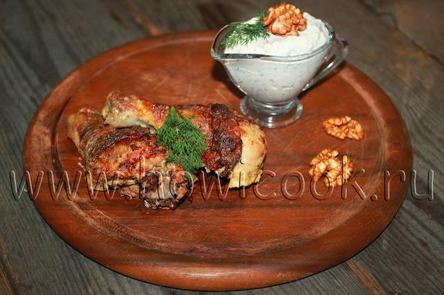 рецепт курицы с хмели-сунели