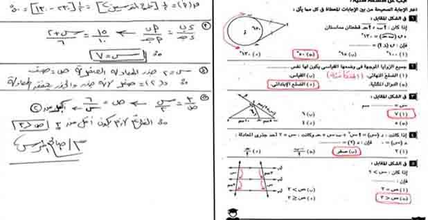 امتحان رياضيات مجاب عنه للصف الاول الثانوى الترم الاول 2021