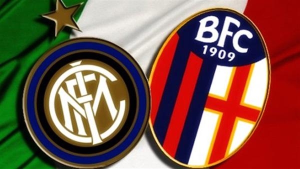 بث مباشر مباراة انتر ميلان وبولونيا