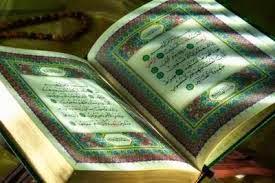 Doa-doa Pilihan dari Al-Qur'an