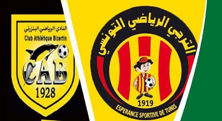 مشاهدة مباراة الترجي والبنزرتي بث مباشر اليوم 7-11-2019 في الدوري التونسي