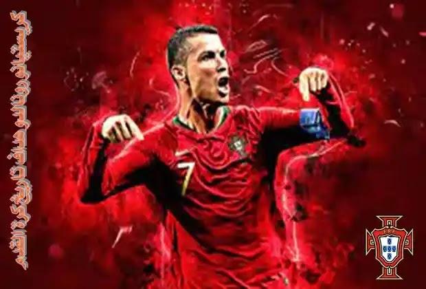 كريستيانو رونالدو,كرة القدم,اكبر هداف في تاريخ كرة القدم,اكثر هداف في تاريخ كرة القدم,اعظم هداف في تأريخ كرة القدم,عدد أهداف كريستيانو رونالدو,رونالدو أفضل هداف في تاريخ كرة القدم,رونالدو,الهداف التاريخي لكرة القدم,أفضل 10 لاعبين في تاريخ كرة القدم,هدافو كرة القدم,أفضل هداف في تاريخ كرة القدم,اكثر من سجل اهداف في تاريخ كرة القدم,اول تعليق لكريستيانو رونالدو بعد ان اصبح اعظم هداف في تأريخ كرة القدم,الهداف التاريخى لكرة القدم,هل كريستيانو رونالدو هو حقا أفضل هداف في التاريخ؟