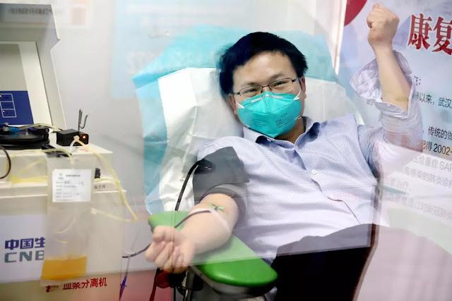 Трансфузионная терапия