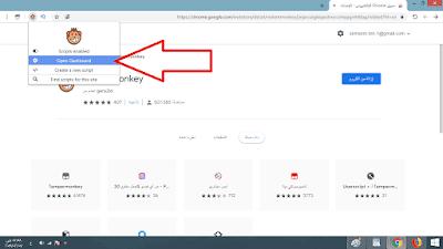 طريقة الحصول علي بطاقات جوجل بلاي و أبل ستور مجانا بطريقة قانونيه وسهله بدون برامج