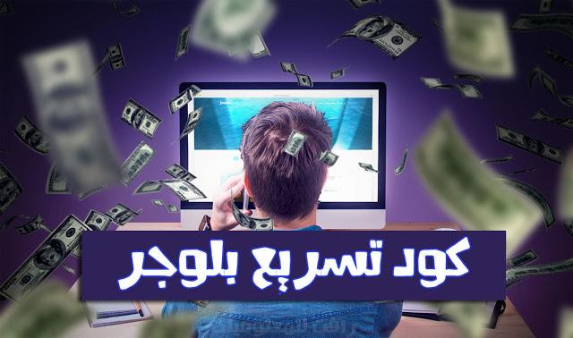elarraf.info