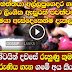A Girl committed suicide on Ruhunu Kumari Train in Galle - Updates