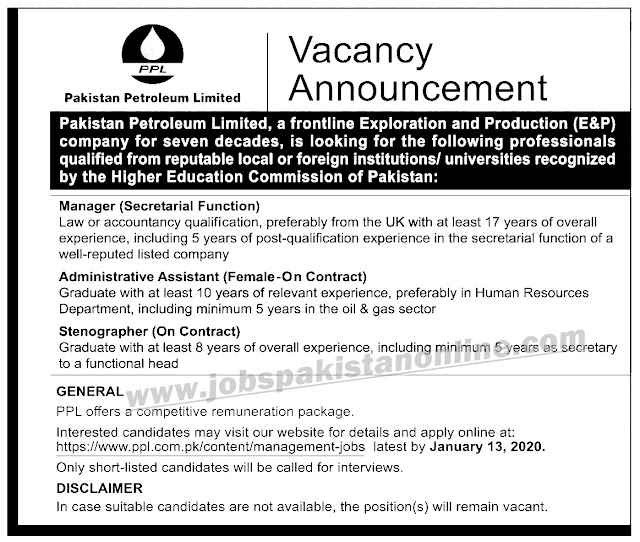 Latest Jobs in Pakistan Petroleum Limited | Graduate Government Jobs In Pakistan | Apply Now