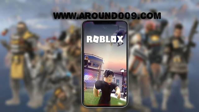 تحميل لعبة روبلوکس للأندرويد : Roblox Mod Apk 2020 | هدايا ذهب ونقود مجانا