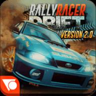 Rally Racer EVO Unlimited Money MOD APK