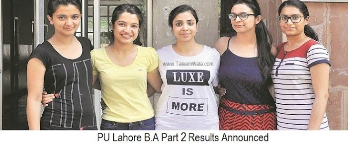 BA Part 2 Result 2018 Punjab University | Pu.edu.pk - Regular & Private Announced