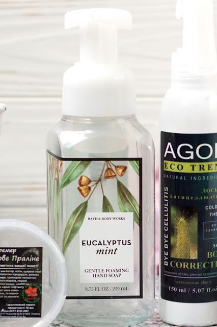Bath and Body Works Eucalyptus Mint
