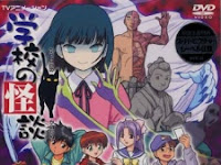 Ghost at School 01-20[END] Sub Indonesia