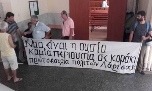 Έναρξη ηλεκτρονικών πλειστηριασμών στη Λάρισα με διαμέρισμα που βγαίνει στο σφυρί για οφειλή... 6.500 ευρώ !