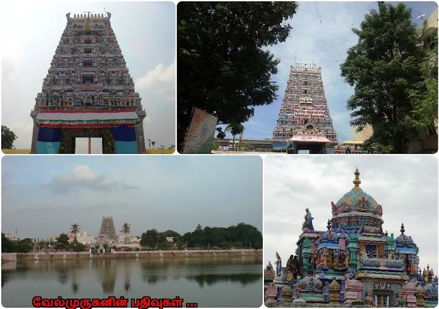 Shiva Temples in Chennai