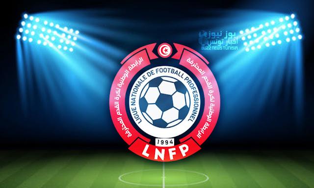رسمي : الرابطة الوطنية لكرة القدم تنصف النادي البنزرتي و ترفض احتراز شبيبة القيروان
