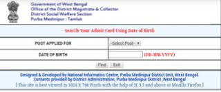 Download Admit Card For Accountant Post.