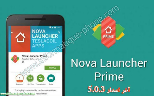 تحميل تطبيق Nova Launcher Prime آخر اصدار 5.0.3