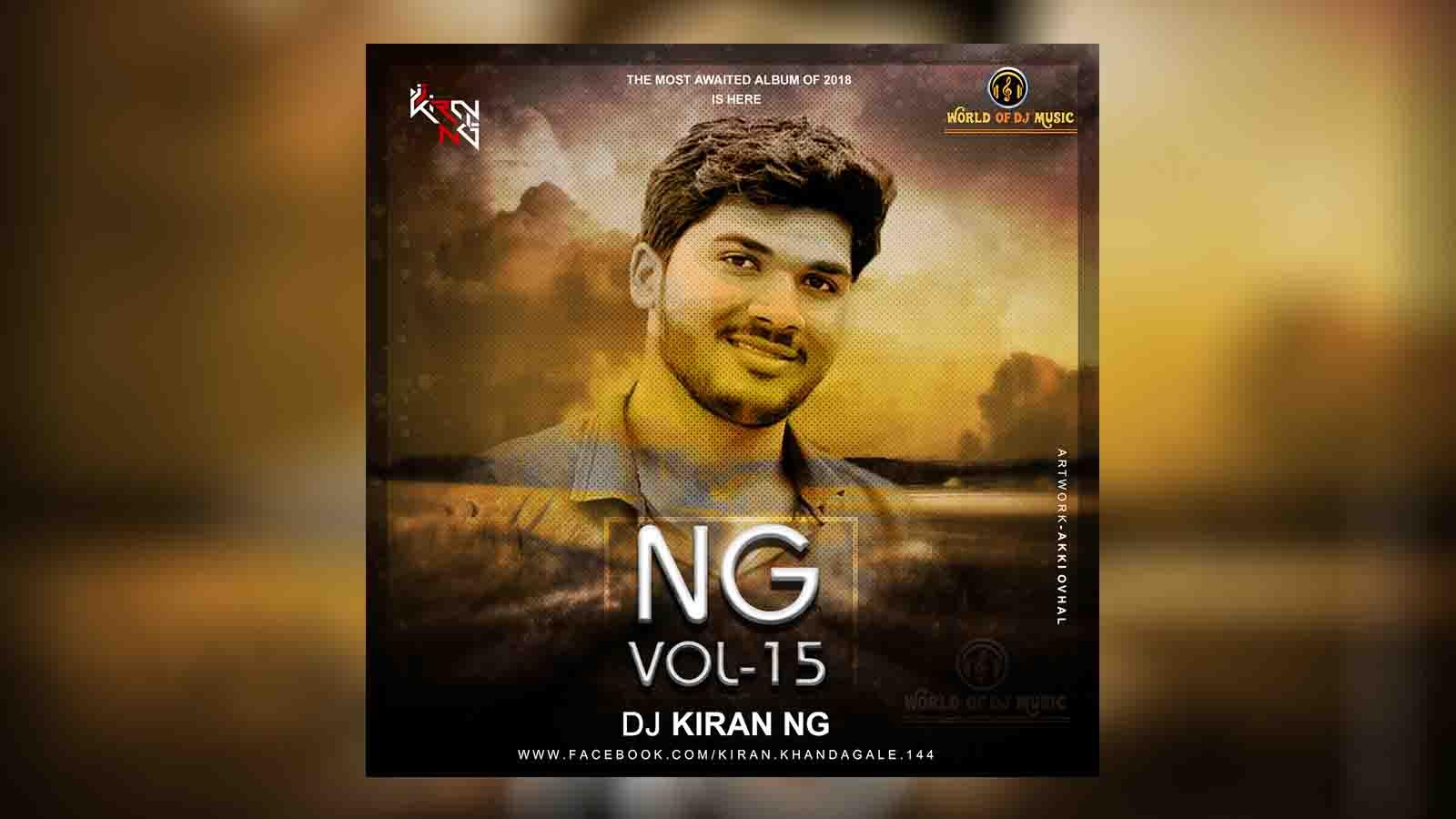 Bango Bango (Remix) - Dj Kiran NG