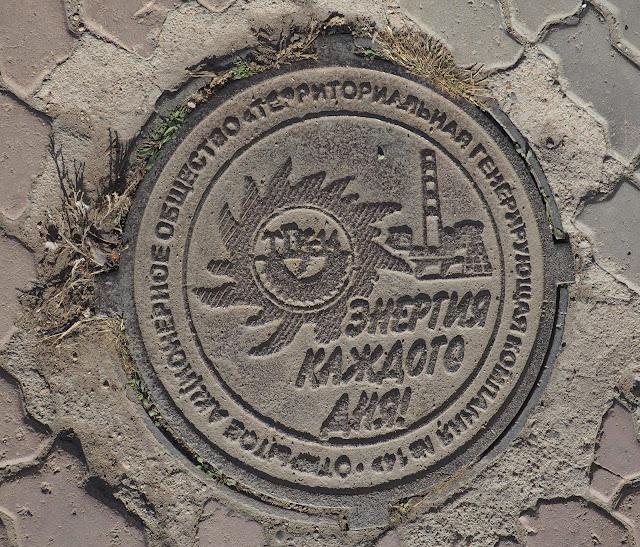 Улан-Удэ, Россия - люк (Ulan-Ude, Russia - hatch)