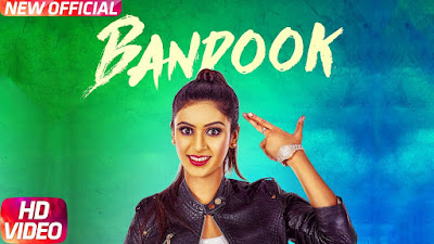 Bandook by Priya Sharma
