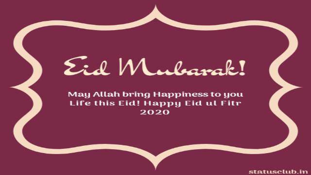 ramadan mubarak wishes image download