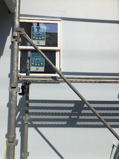 防水塗料 ウェザーシール