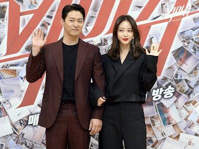 Big Issue, Korean Drama, Drama Korea, Korean Drama Big Issue, Drama Korea Big Issue, Sinopsis Drama Korea Big Issue, Poster Drama Korea Big Issue, Korean Drama Review, Review By Miss Banu, Blog Miss Banu Story, K Drama Big Issue 2019, Drama Korea Best Pilihan Miss Banu, Joo Jin Mo New Drama, Han Ye Seul New Drama, Cerita Pasal Paparazzi, Pelakon Drama Korea Big Issue, Jo Jin Mo, Han Ye Seul, Kim Hee Won, Shin So Yul, Choi Song Hyun, Park Sun Im, An Se Ha, Kang Sung Jin, Cha Soon Bae, Choi Sung Won,