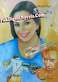 Jasoosi Digest November 2019 Pdf Free Download
