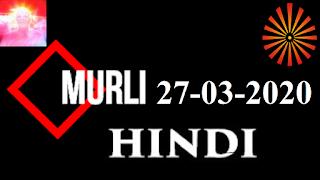 Brahma Kumaris Murli 27 March 2020 (HINDI)