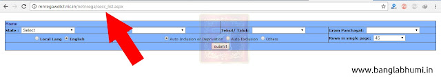 Step 1 : PMAYG Secc 2011 List Online