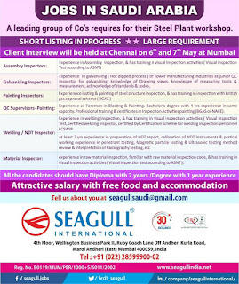 Steel Plant Workshop in Saudi Arabia text image