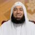 جميع كتب الشيخ محمود المصرى (pdf) .