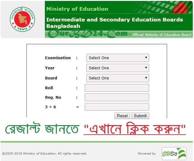 JDC Result Madrasah Education Board