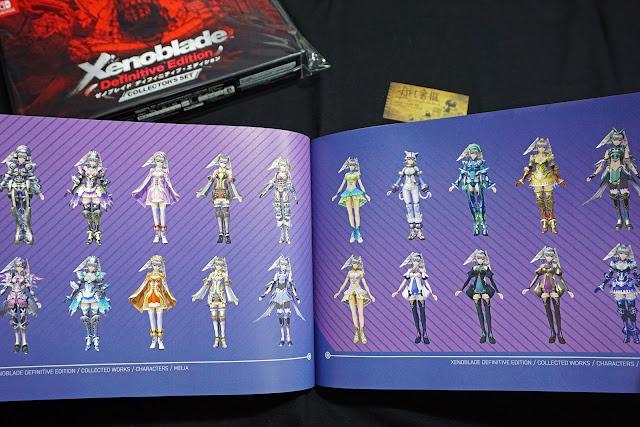 DSC01942 - 異域神劍 異度神劍 終極版 遊戲限定版畫集  ゼノブレイド ディフィニティブ・エディション / Xenoblade Definitive Edition / Xenoblade Chronicles: Definitive Edition