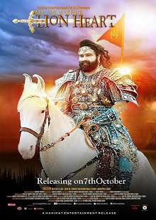 MSG 3 The Warrior Lion Heart Movie Review